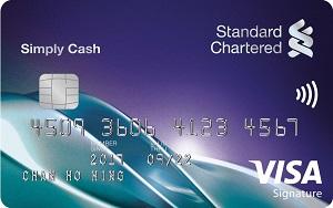 scb-simplycash-visa