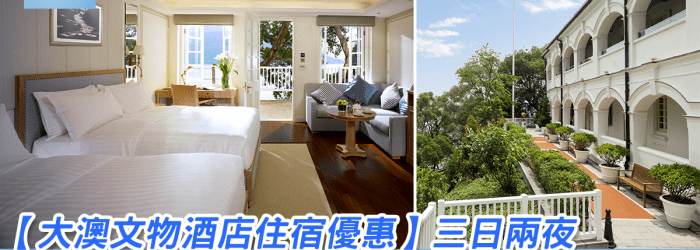 taio-heritage-hotel