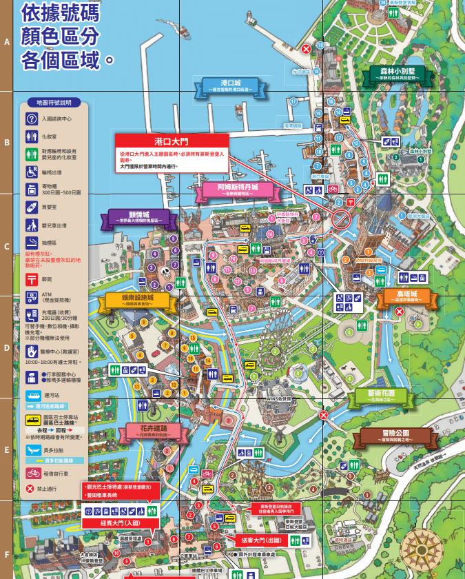 豪斯登堡地圖