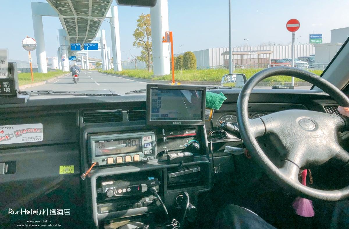 Hakata taxi