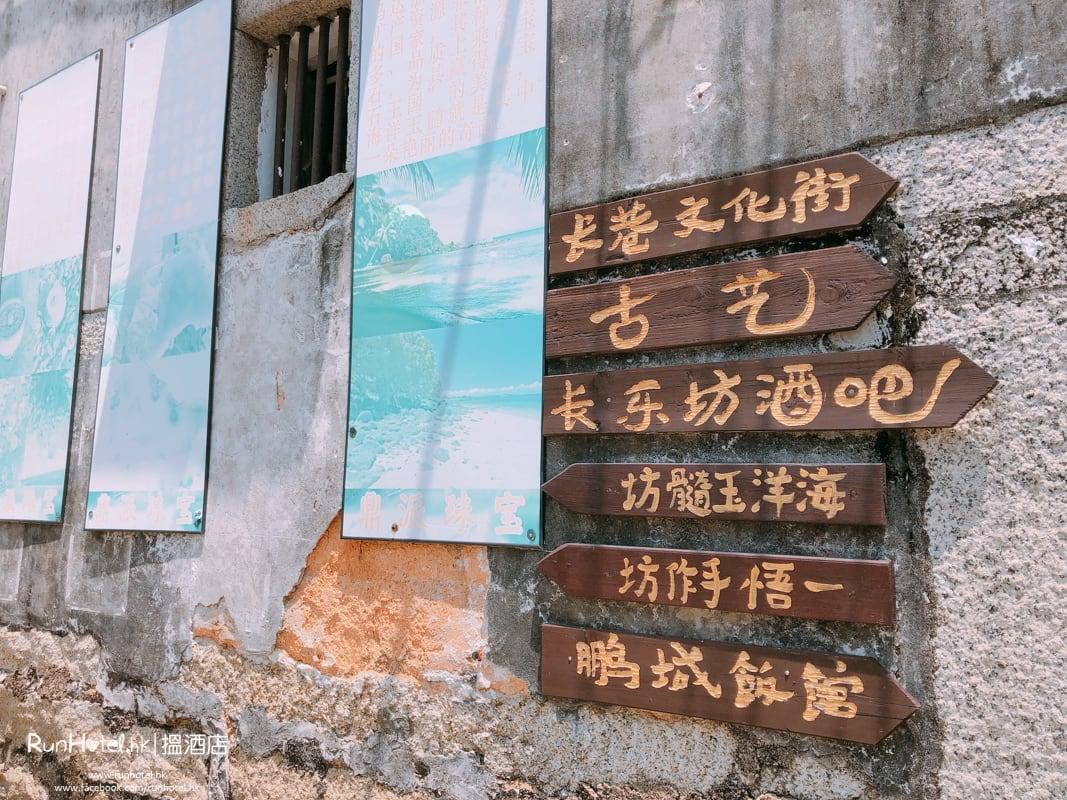 深圳大鵬所城