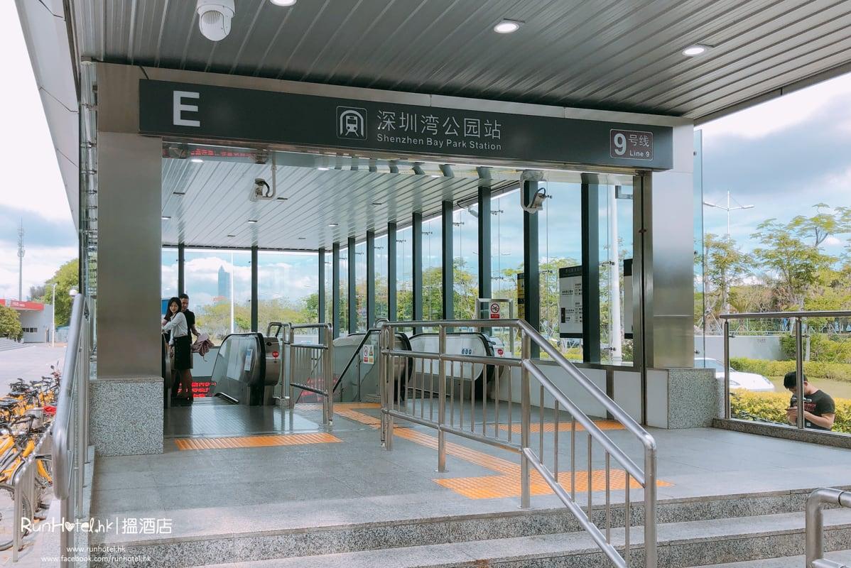 深圳灣公園站