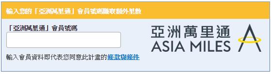 Booking-com---聯絡詳情