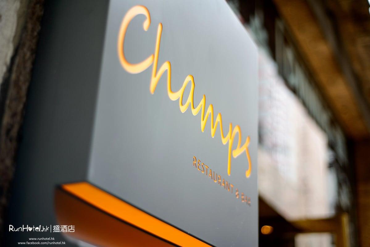 蒲點美式酒吧Champs