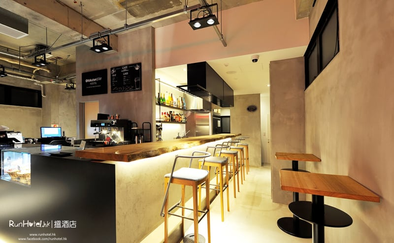 Rakuten STAY HOSTEL Art cafe&bar Osaka Shinsaibashi (16)
