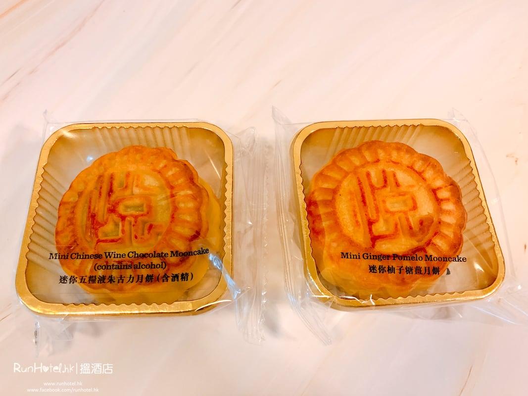 沙田凱悅月餅