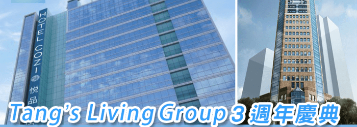 Tang-living-group-3-year
