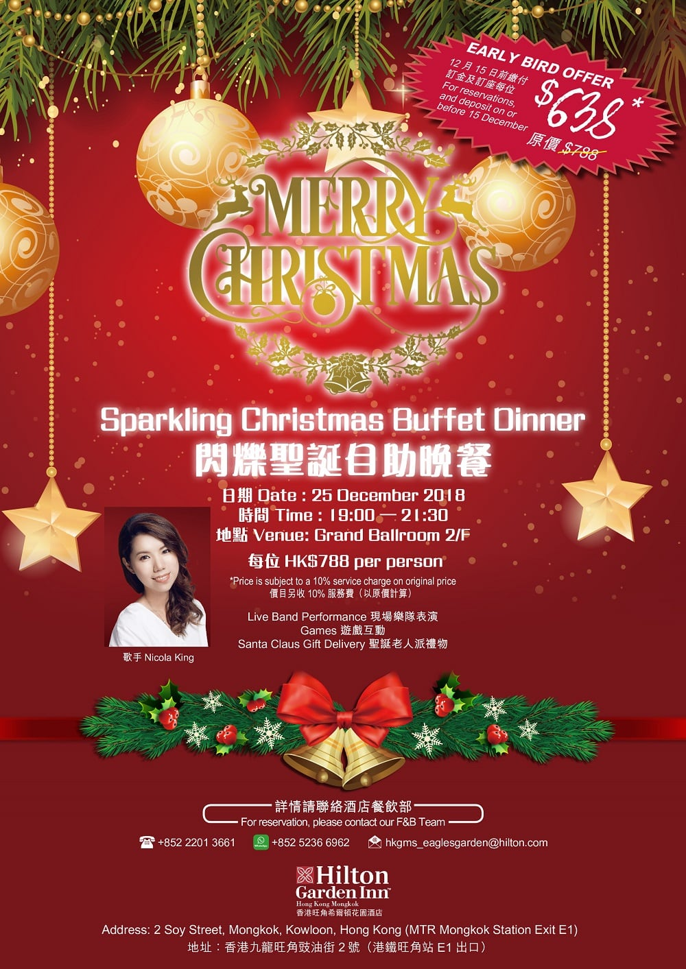 25 Dec X'mas Buffet Final V_ 29 Oct
