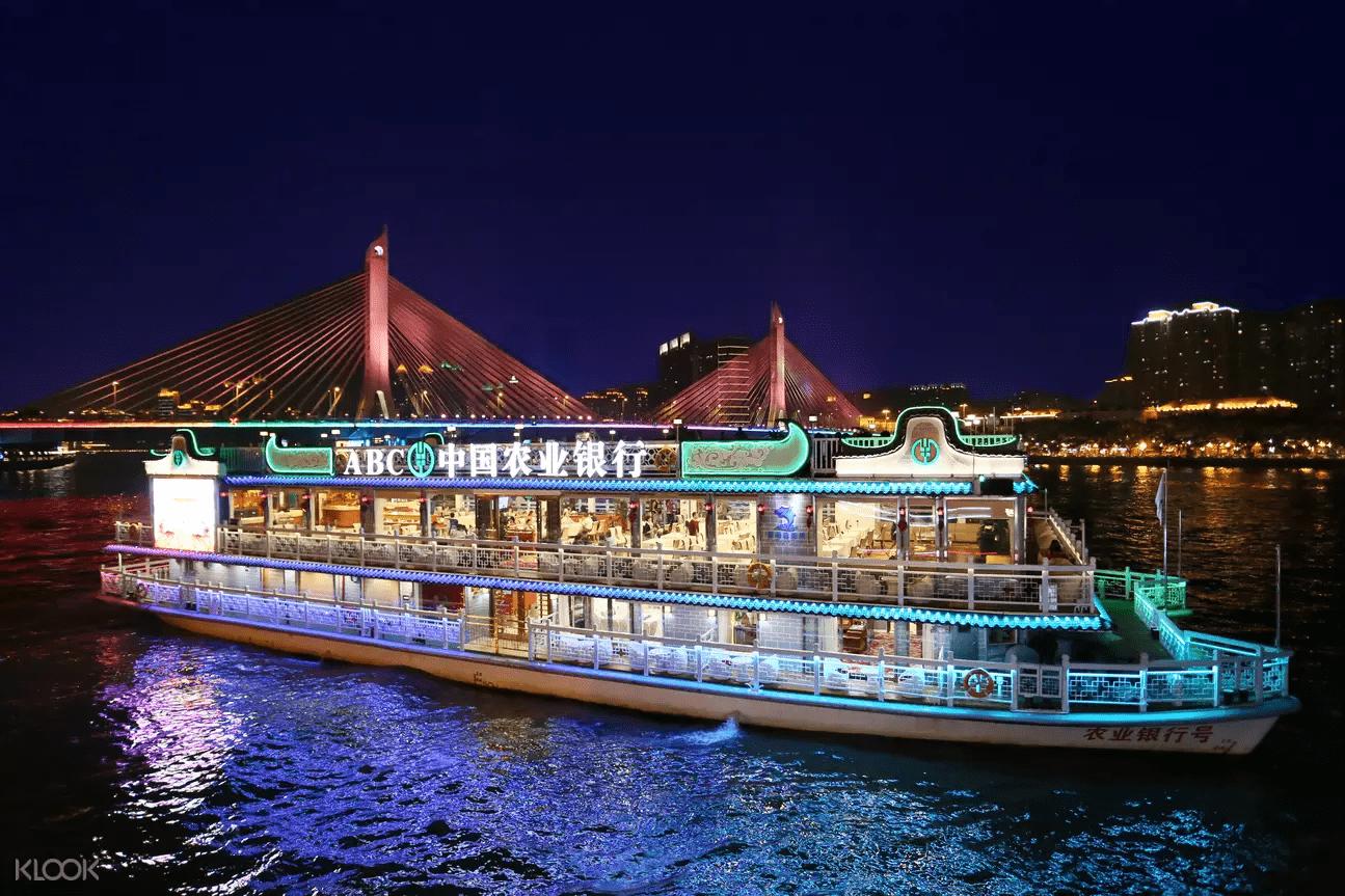 廣州珠江夜遊
