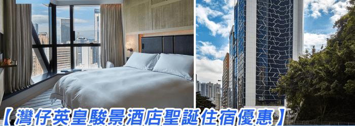 Emperor-Hotel
