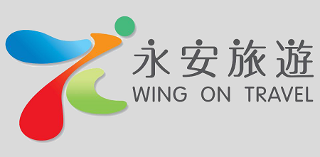 Wing-on-travel-logo
