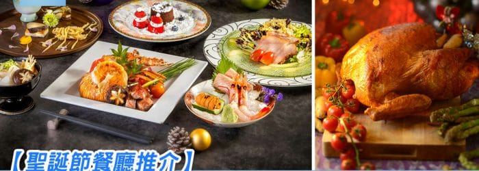 christmas-restaurant-top-picks