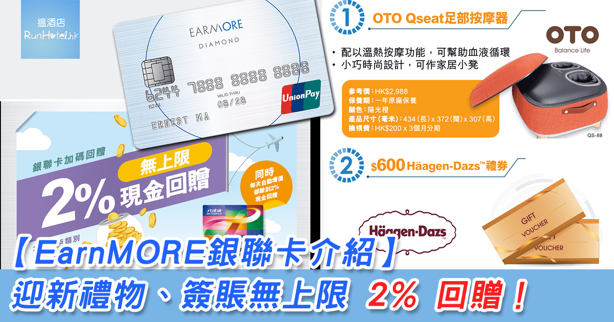 earnmore credit card