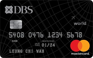 DBS Black Card