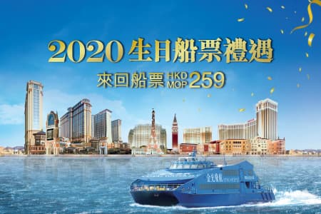 CWJ-2020-Birthday-Celebration-Promotion_Banners_7.-Website-banners-x-3-450-x-300-px-TC