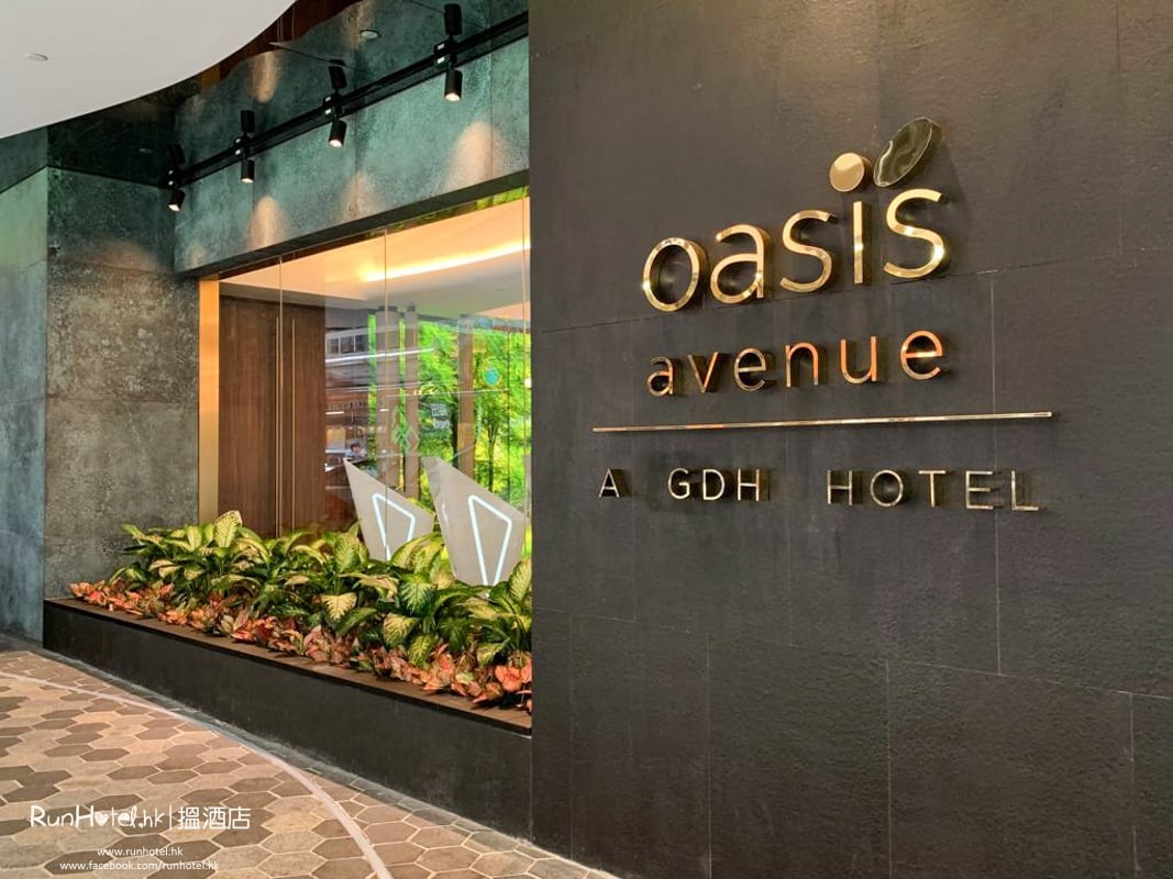 Oasis Aveue