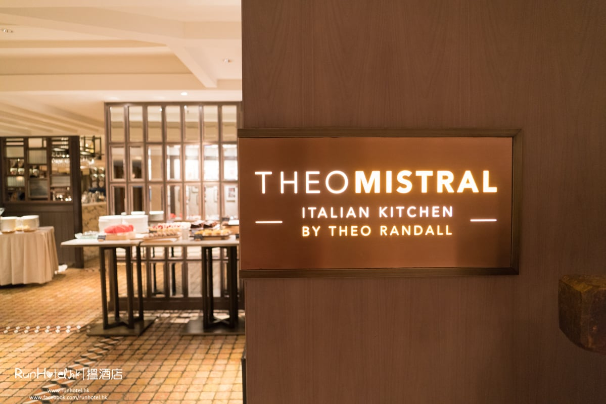 THEO MISTRAL BY THEO RANDALL