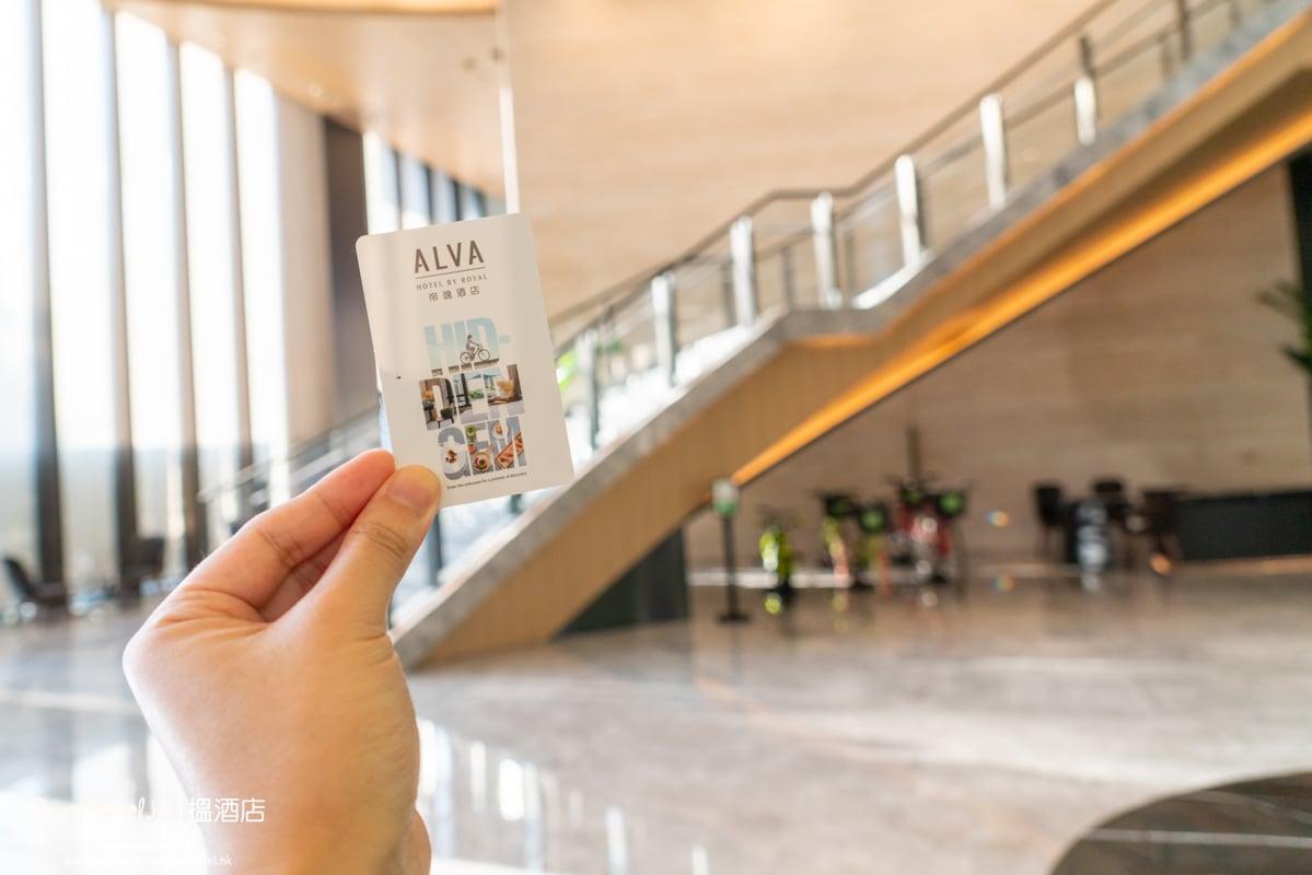 帝逸酒店 Alva (15)