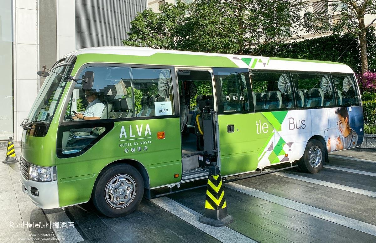 帝逸酒店 Alva (48)