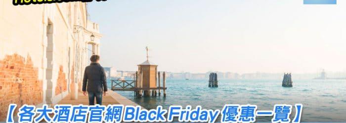 black-friday111