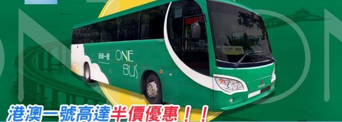one-bus-promo