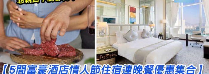 regal-hotel