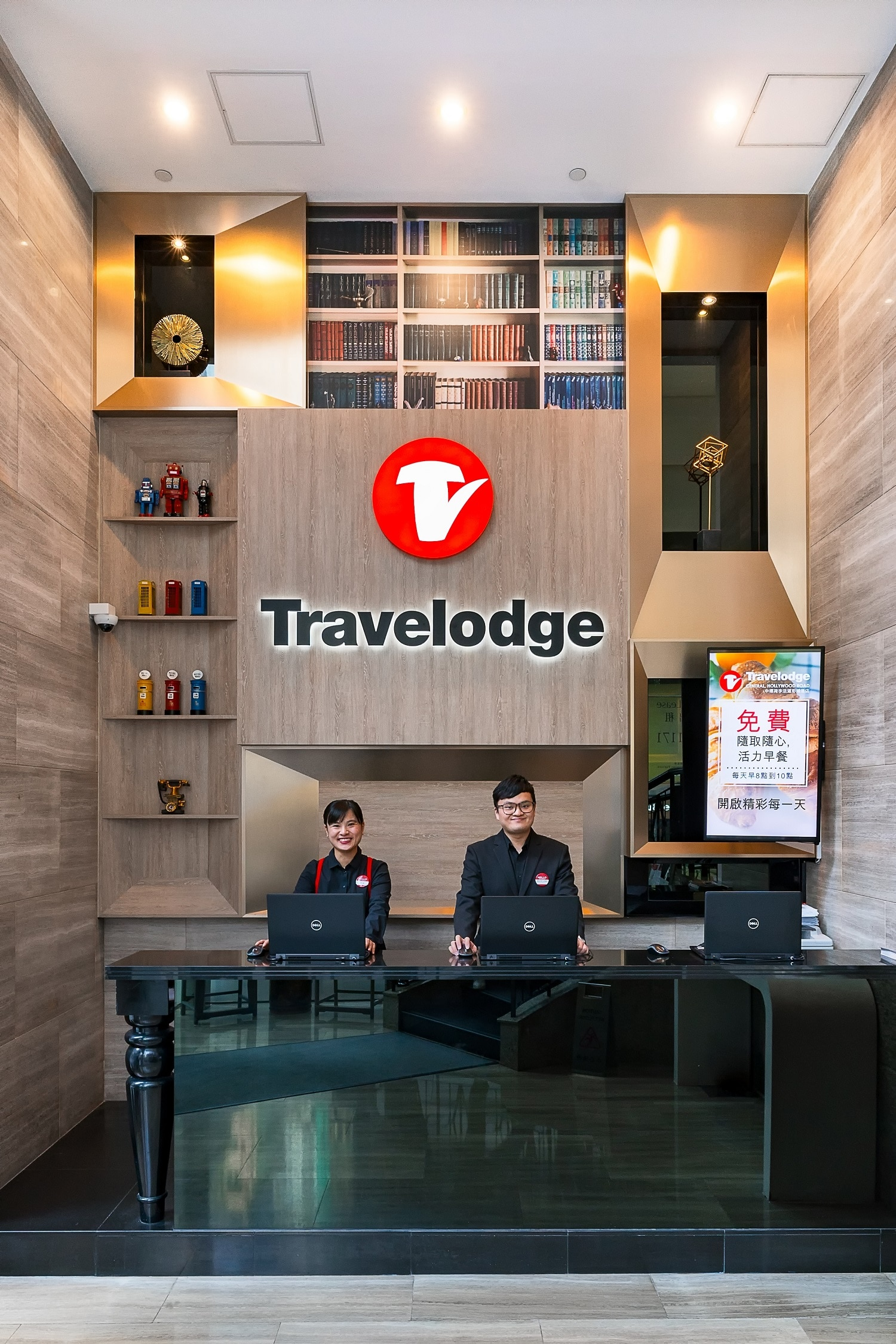 Travelodge Central Hotel