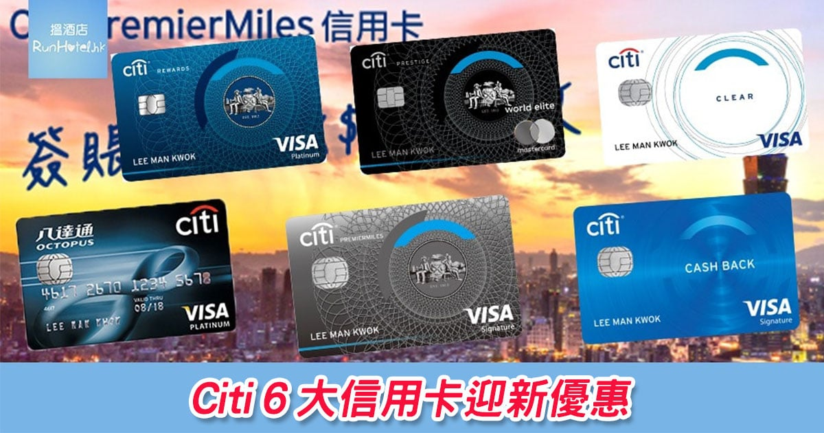 citi-bank-card