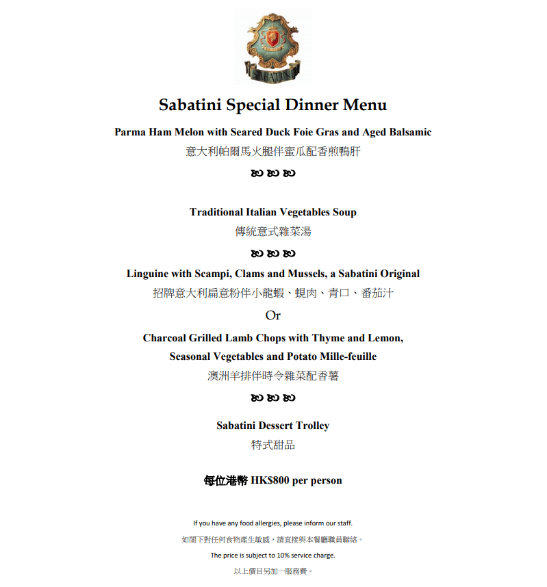 Sabatini-4-course-800-Dinner-Menu pdf