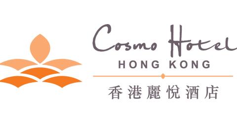 香港麗悅酒店