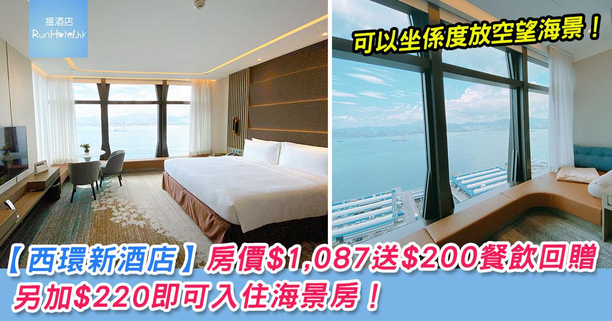 181 hotel