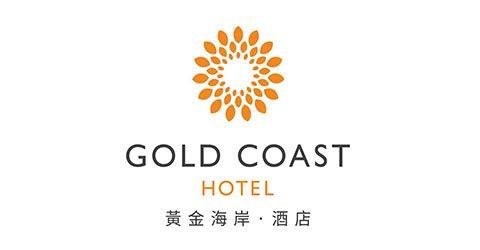 黃金海岸-HK-hotel-logo