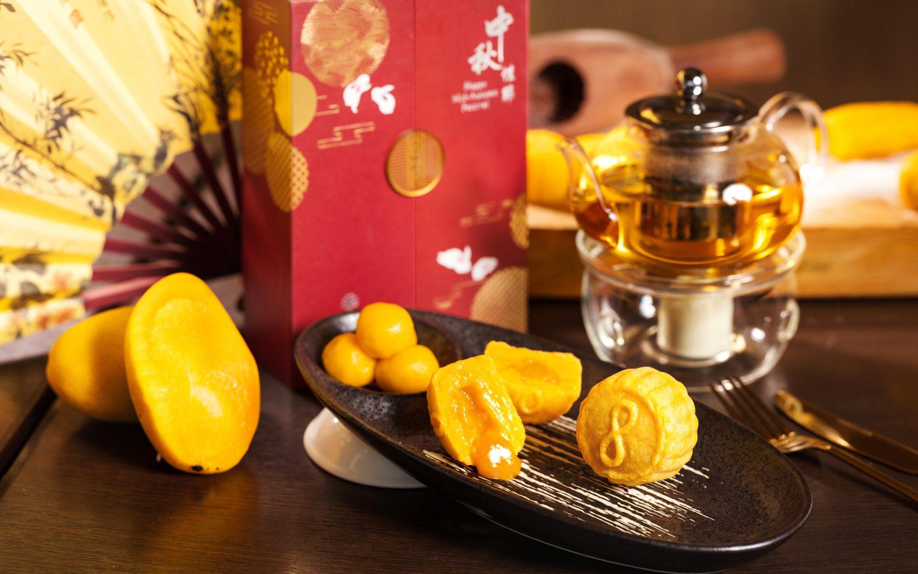 鮮芒果流心奶黃月餅