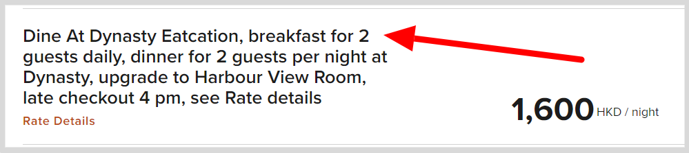 Marriott-Find-Reserve-Choose-Dates-Rooms-Rates (2)