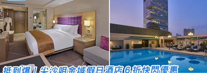 Holiday-Inn-Golden-Mile