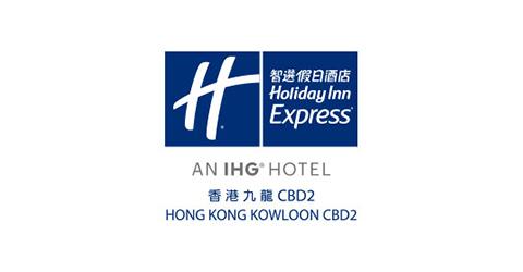 香港九龍 CBD2 智選假日酒店