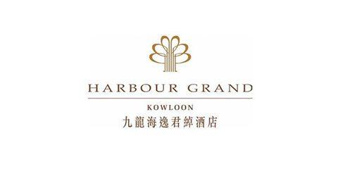 SUITEcation - 二人房價 HK$2,380 起,包一晚優越城景塔樓套房住宿、雙人半自助早餐、貴賓閣禮遇、晚餐、24 小時免費泊車