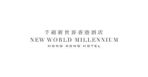 醉美假期住宿優惠 - HK$1,090 包自助早餐、西班牙塞拉諾白毛豬火腿芝士拼盤、紅酒兩杯