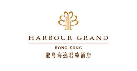 豪華悠閒住宿優惠 - HK$1,639 包早餐、下午小點、黃昏雞尾酒及 $1,400 餐飲消費額
