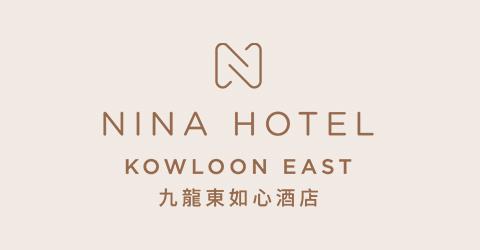 如心艾朗酒店 九龍東如心酒店