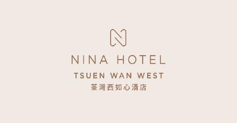 如心荃灣海景酒店 荃灣西如心酒店