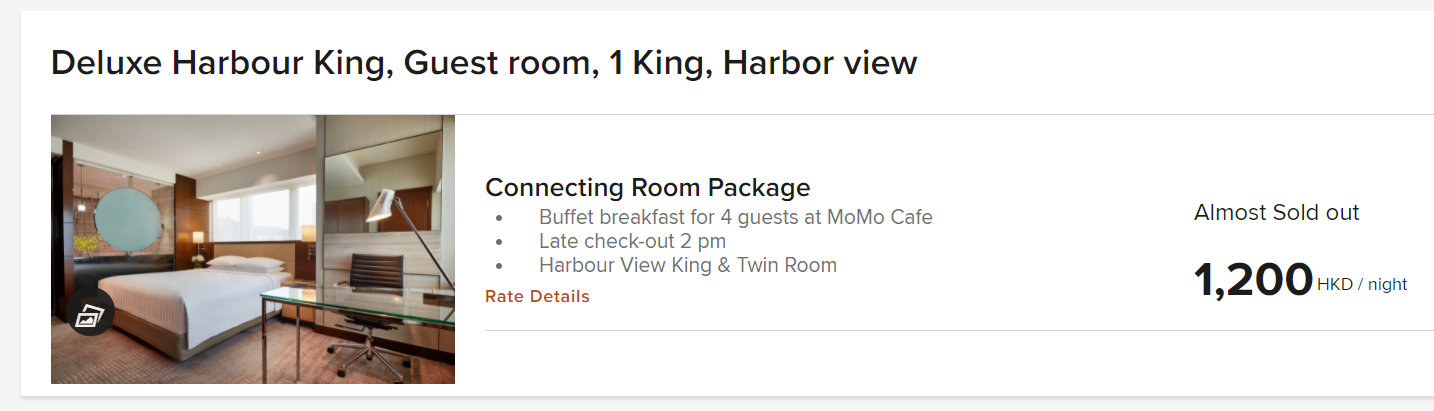 Marriott-Find-Reserve-Choose-Dates-Rooms-Rates (4)