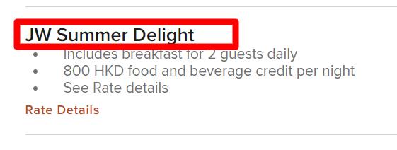 Marriott-Find-Reserve-Choose-Dates-Rooms-Rates (7)